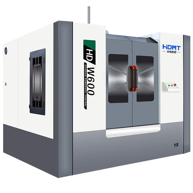 臥式加工中心大型臥加CNC加工中心HD-600閥門加工專用機床