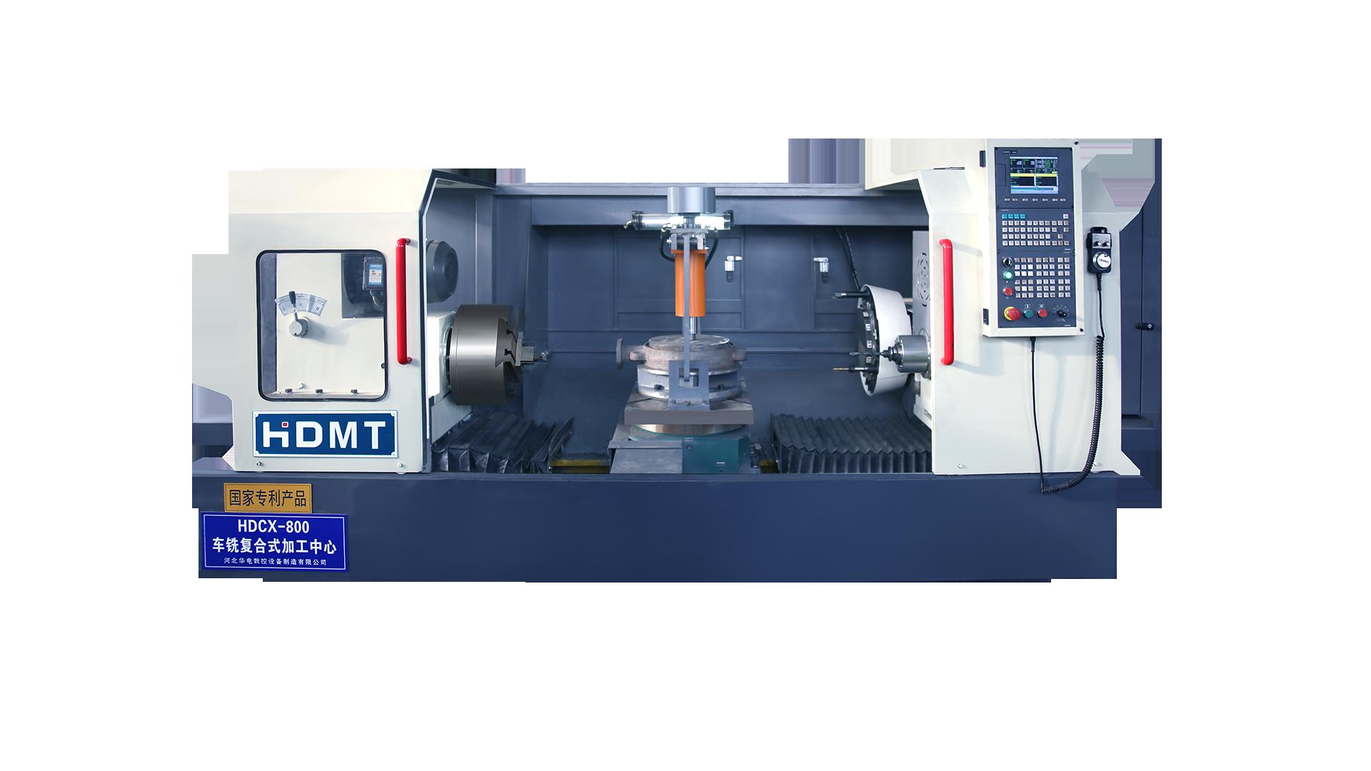 闸阀专用数控三面加工机床