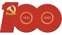 慶祝中國共產黨成立100周年!